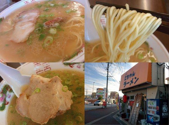 食べ比べ必須!福岡豚骨ラーメンの老舗『ふくちゃん』の人気系列店5軒
