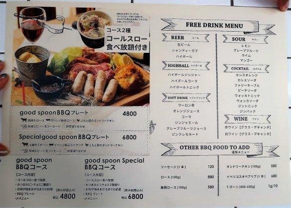 大阪城公園内にオープン!手ぶらでバーベキューが4800円で楽しめる店