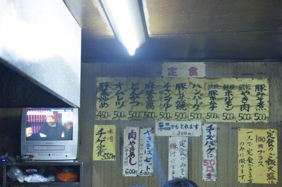 驚きの価格!500円程度でお腹いっぱい味わえる老舗の定食屋