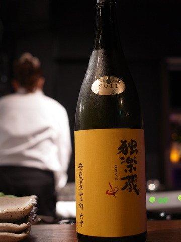 六本木・麻布周辺でおしゃれに日本酒が楽しめるお店5選