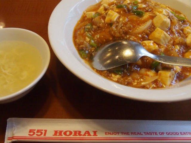 豚まんだけじゃない!あの「551蓬莱」のレストランで味わう中華ランチ