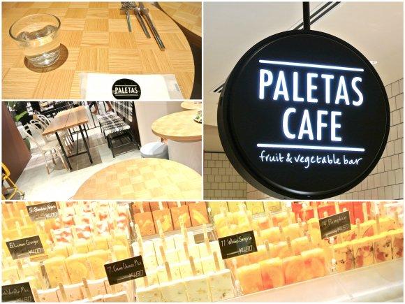 東京ミッドタウンにオープンしたパレタスの可愛すぎるランチ