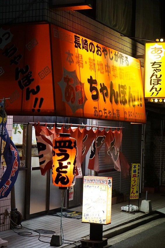 看板に偽りなし!モチモチな麺が最高に美味い、本場長崎の絶品皿うどん