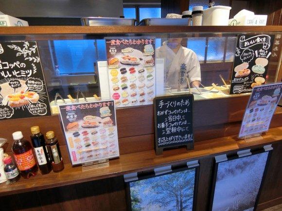 北海道・北見の食材をサンド!何度も通いたくなる「コッペパン専門店」