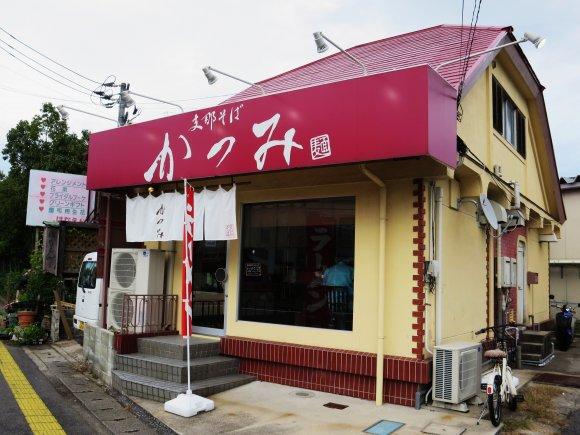 島根県は今、新進気鋭店の勢いが凄い!多彩なラーメン厳選7店