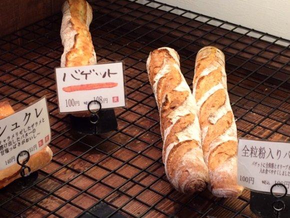 自分好みに選べるサンドイッチは必食!100円バゲットもあるパン屋さん