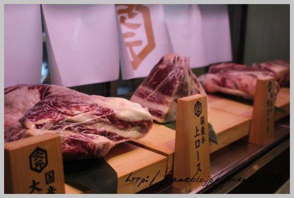 2580円で国産牛の焼肉食べ放題!大人数での利用もオススメの焼肉店