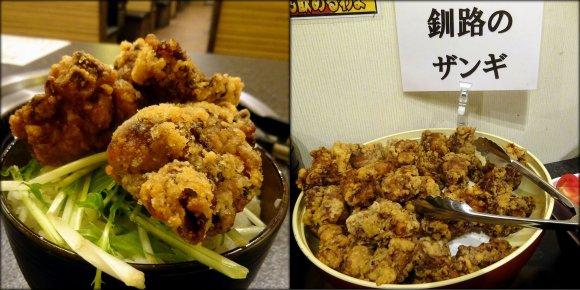 復活!税込み690円で60分間焼肉食べ放題の『ぶっちぎり食堂』ランチ