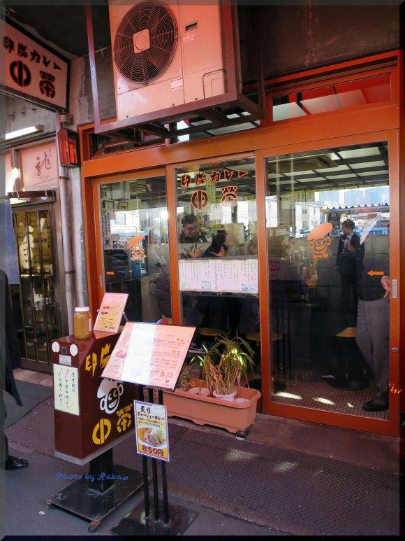築地場内:2016年秋迄!行っておくべき名店5選~1号館編