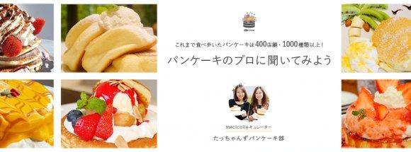 【10/16付】激旨カレーにスタミナラーメン!週間人気ランキング