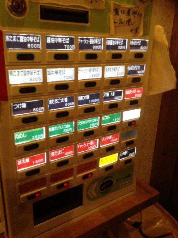 【大阪】魚介の風味が楽しめる!行列のできる下町の中華そば店