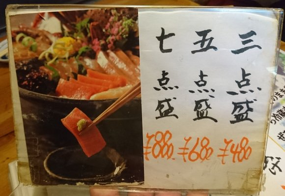 名物の貝鍋が100円!?激安すぎて毎日通いたい、新鮮魚介が旨い居酒屋