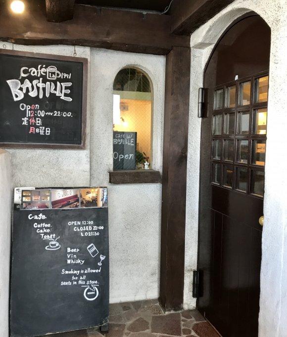 プリンの原点!しっかり固めプリンが美味しいアクセス抜群のカフェ4軒