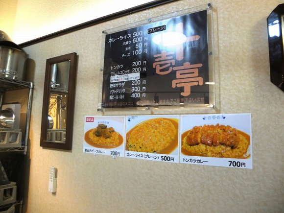 肉満タン!大阪駅前第1ビルの隠れた銘店の煮込みビーフカレー