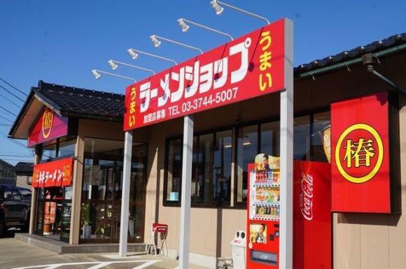 地元のマニアしか知らない!金沢周辺で朝ラーメンが食べられるお店7選