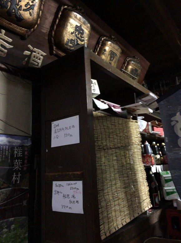 酒屋のレベルを超越した料理に舌鼓!百年続く老舗が営む隠れ家