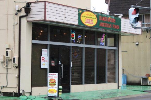 男らしい肉々しさに感動!復活した名店の期待以上の絶品ハンバーガー