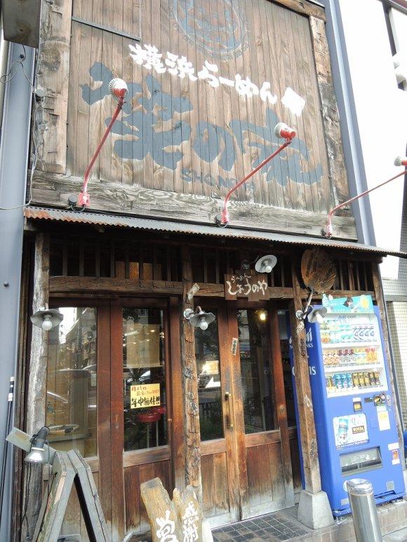 家系ラーメンならまずはココ!通がおすすめする東京注目店5選