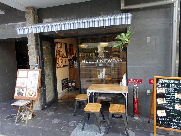 ほろほろプルドポークがたっぷりのハンバーガー!大阪の激戦区で話題の店