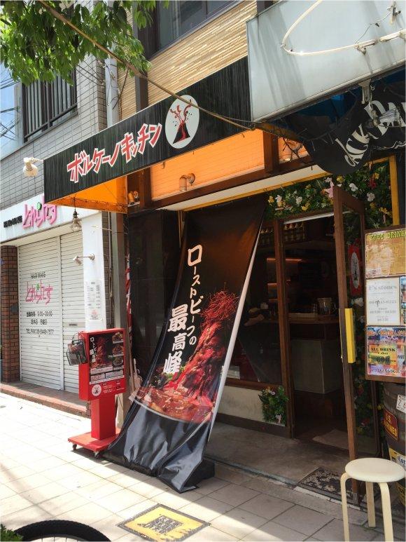 ローストビーフで肉の火山!大阪・福島の「ボルケーノキッチン」が衝撃的