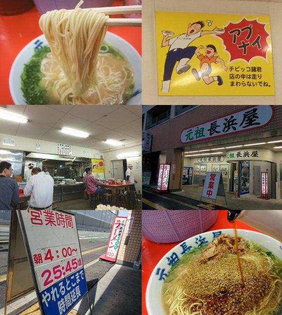 【徹底検証】福岡人の永遠の謎!あの「元祖」を3店同日に食べ歩いてみた