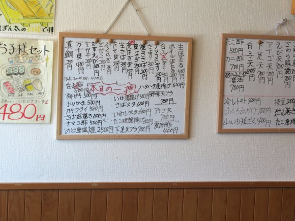 地元の人が集う本当の穴場!北陸の海の幸をリーズナブルに楽しめる寿司屋