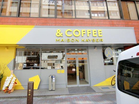 あのクロワッサンの名店「メゾンカイザー」の新業態が銀座にオープン!