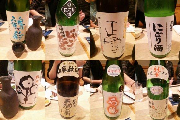 蒲田の「美味しい」を凝縮!餃子・立ち飲み他蒲田グルメ7記事
