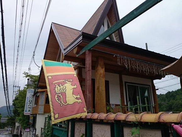 大阪・兵庫でスリランカカレーを食べるなら!カレーの達人お墨付きの8軒