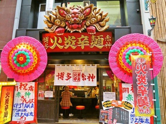 福岡で味噌ラーメン!?非豚骨を体験するならお勧めの味噌ラーメン店4軒