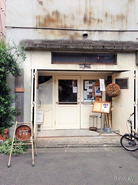 【京都】数種類の素材を1度に味わえる!果実色したかき氷