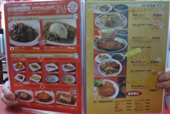 1967年創業!西宮で愛され続ける名物の「焼ぶた」が旨い中華料理店