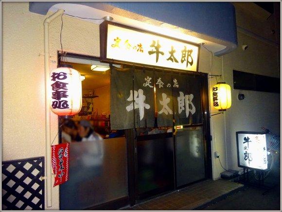 札幌の「牛太郎」の激盛ライスが凄い!デカ盛り激戦区で高くそびえたつ店