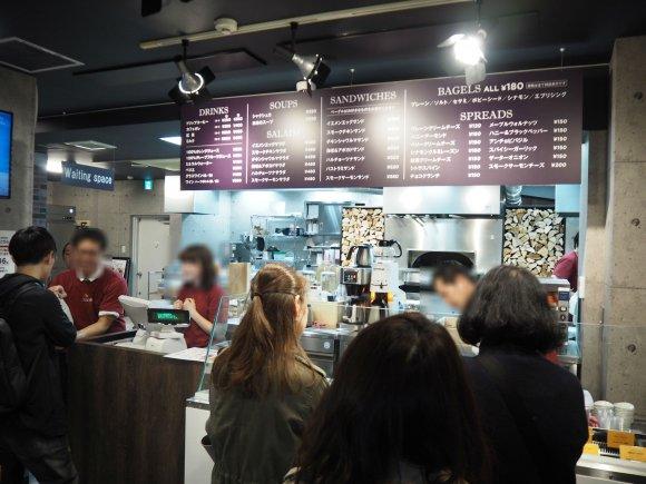 驚愕のモチモチ食感!シアトル発・新感覚のベーグル専門店が日本初進出!