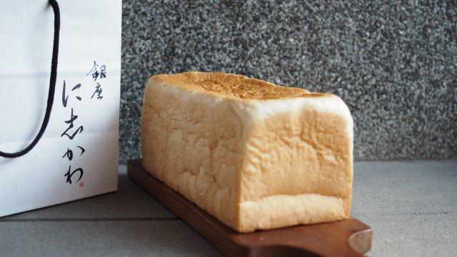 3ヶ月間連続売切を記録!高級食パン専門店『銀座に志かわ』が関西初出店
