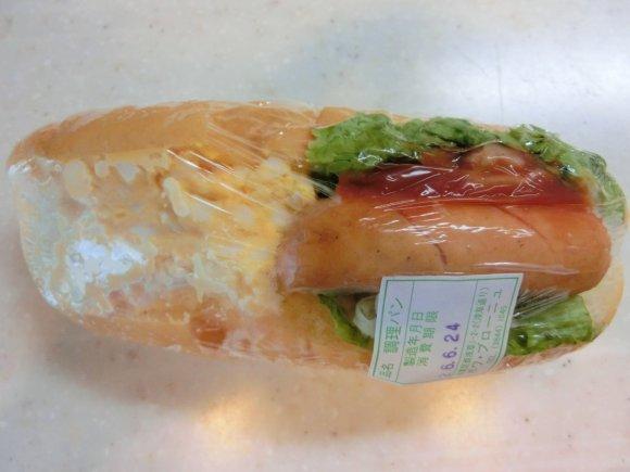 レーズンパンの常識を覆す!下町の老舗屋さんの名物ぶどうパン