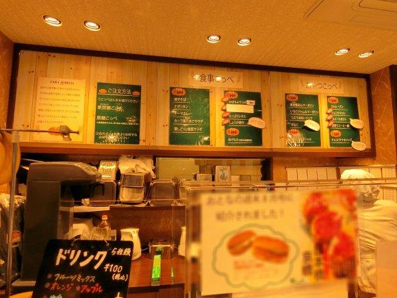 出勤前の朝食にも!オフィス街にあるボリューム満点のコッペパン専門店