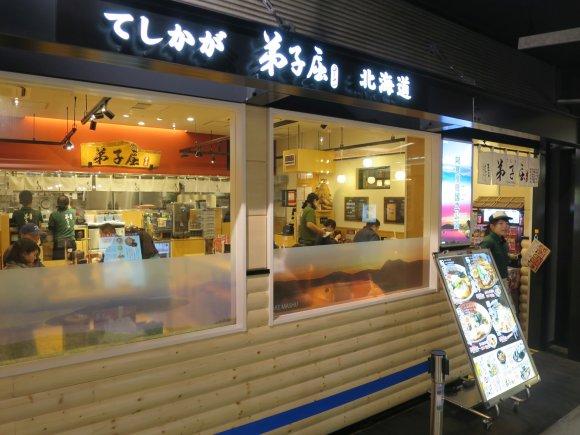 全国から集まった非豚骨の名店を福岡空港で!ラーメン滑走路~非豚骨編
