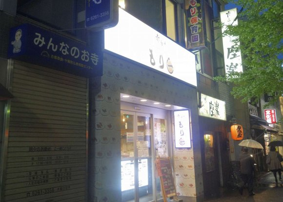本格寿司が一皿150円!ハーフ&ハーフもできる「もり一」