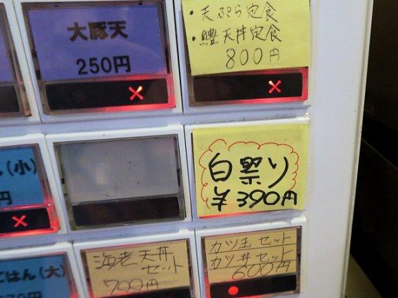 月に一度の創作うどん祭!朝から個性的なうどんを満喫@大阪