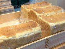 ブームは止まらない!「日本人好み」なモチモチ生地が旨い食パン専門店