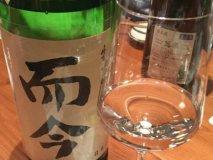 まだ知らないお店も!?大阪の日本酒好きなら必見の専門店・居酒屋10選