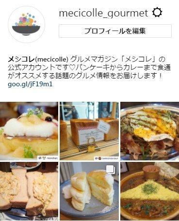 【10/15付】激盛りライスに自然素材のラーメン!週間人気ランキング