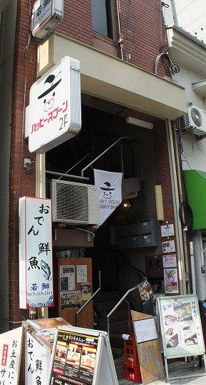 忘れられなくなる、白くスパイシーなカレー@大阪・天満橋