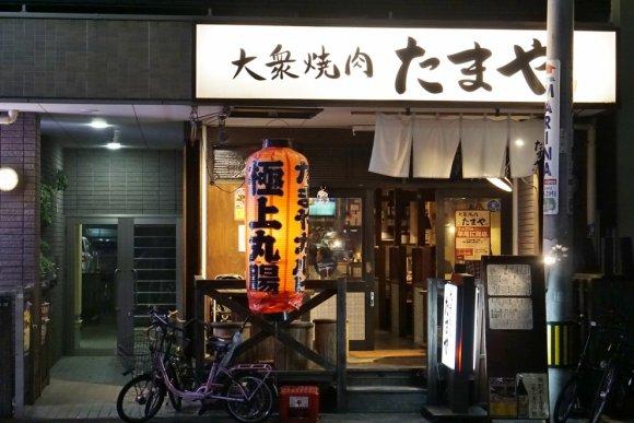名物「チョモランマ」が止まらない!安くて美味しい焼肉店