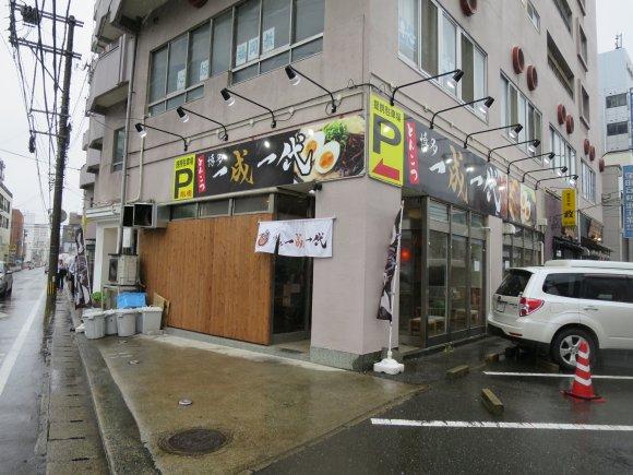 ラーメン好き必食!福岡市内の実力派豚骨ラーメンの新店3軒