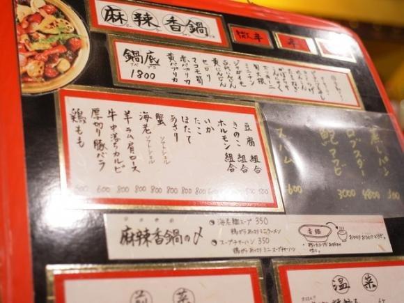 【忘年会にも】恵比寿で女子会なら!おしゃれで高コスパなお店記事9選