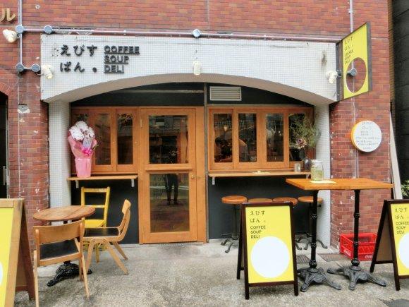 やっと都心部にも!ブーム到来中の「コッペパン」専門店が恵比寿に登場!