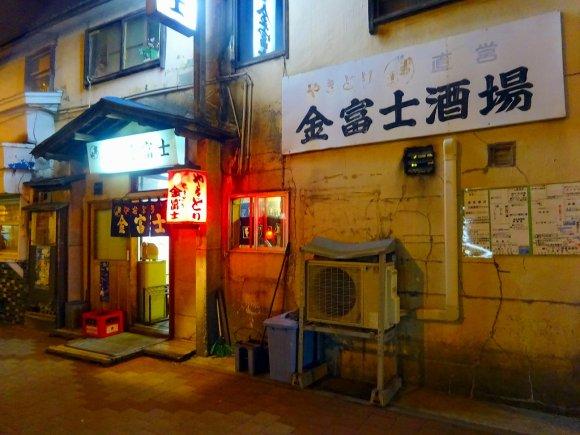 呑兵衛専用のお店!?昭和43年開店のビールと日本酒しかない大衆酒場