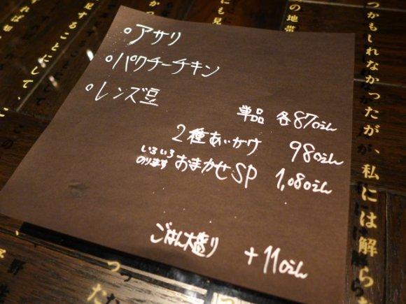 旨い!安い!満足!老舗から新店まで大阪ミナミのグルメ7記事